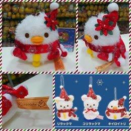 2015 Christmas Snowman LE Kiiroitori Mascot