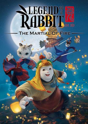 Legend of a Rabbit : Martial Art of Fire กระต่ายกังฟู จอมยุทธขนปุย