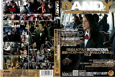 CB Dandy 077 Dark.Hair.Intl [DANDY 077] Japanese boys get some rude cock awakening in international bus full of dark hair white girls