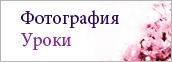 http://galadietrih.blogspot.com/p/1_21.html