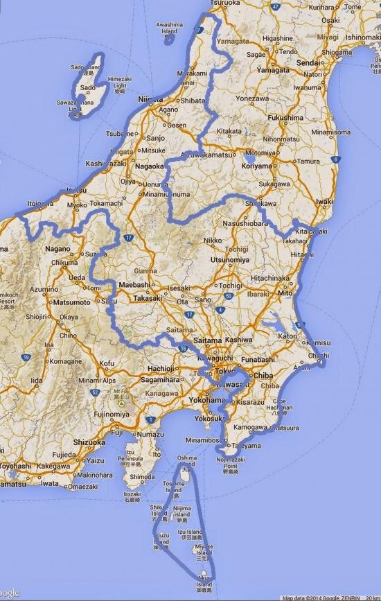 Japan Tokyo Mission