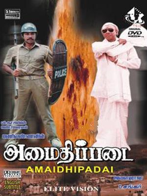 chinna vathiyar tamil movie songs free