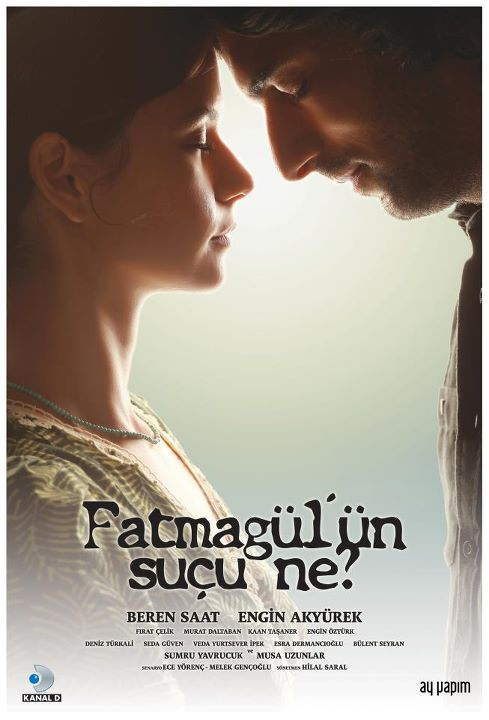 FATIMA GUL OST (DOWNLOAD AUDIO MP3) URDU 1 DRAMA
