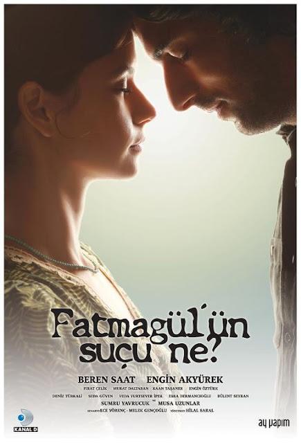 Fatima Gul Urdu 1 Drama