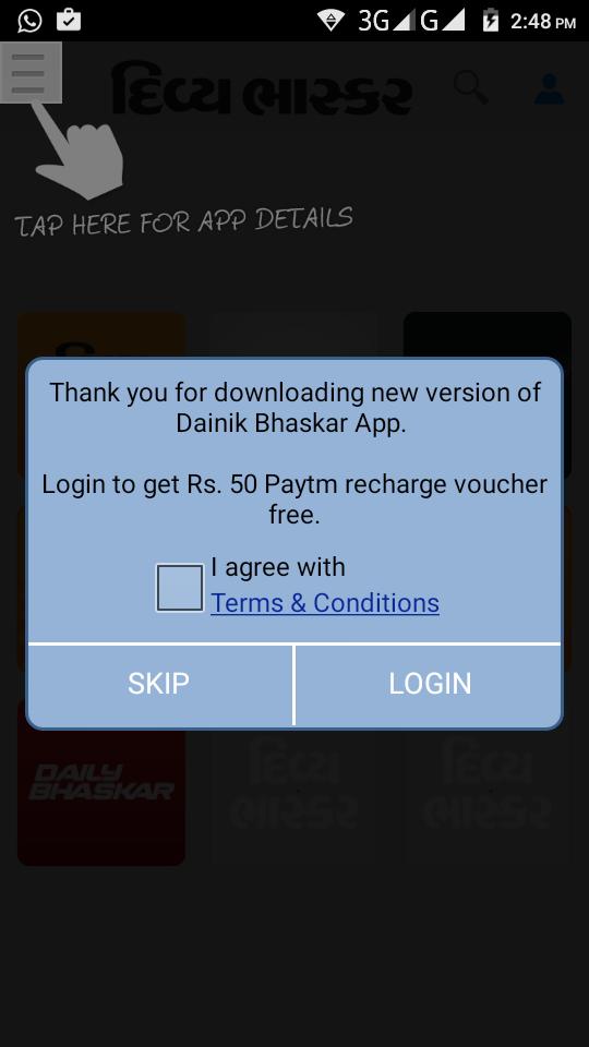 divya bhaskar android app