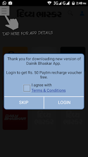 Get Rs.50 Paytm Voucher Free from divya bhasker Divya Bhasker Android app download and get 50 rs paytm recharge coupon.follow the steps to avail the divyabhaskar offer.Its a Rs 50 Cashback coupon which valid for Rs 100 or above Recharge, which are valid on paytm.com