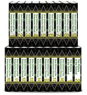 O Talmude Babilônico: Texto Original, editadas, corrigidas, Formulado e traduzido em Inglês (19 vol