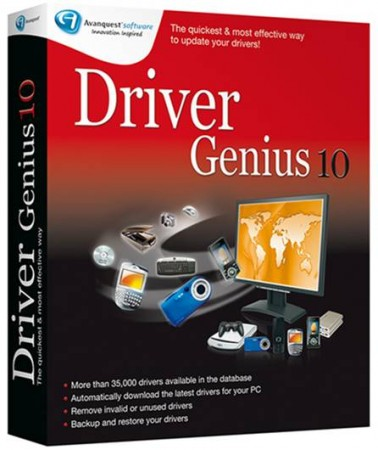 driver genius professional edition free download full version