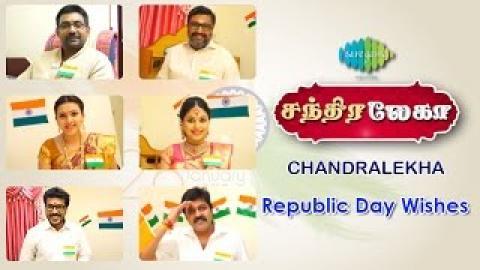 Republic Day Wishes – Chandralekha