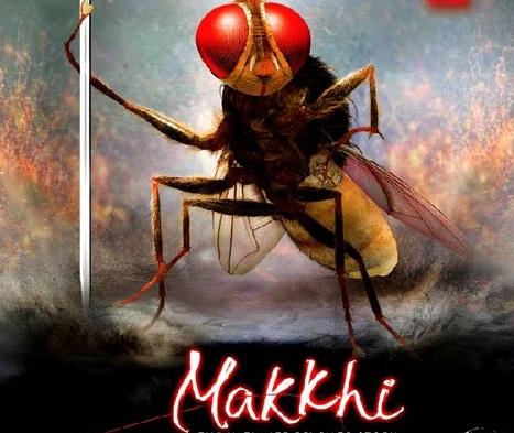 Makkhi (2012) Online Watch Hindi Movie