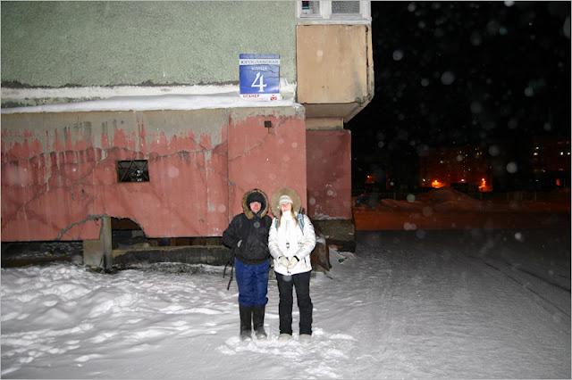Город Норильск, фото Оганер