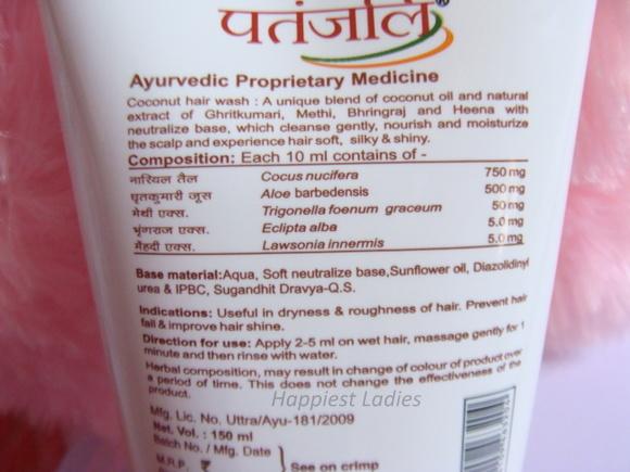 Patanjali Coconut Hair Wash price