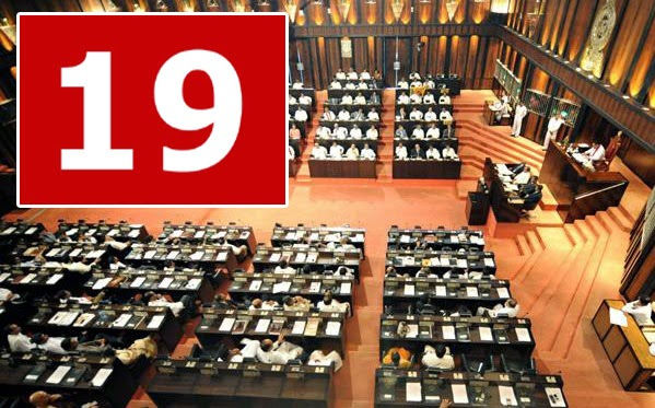 Sri Lanka parliament adopts the 19th Amendment to Constitution limiting powers of President