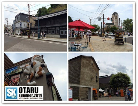 Otaru Japan - One can get busy just gazing at the nice buildings in Sakaimachi Area