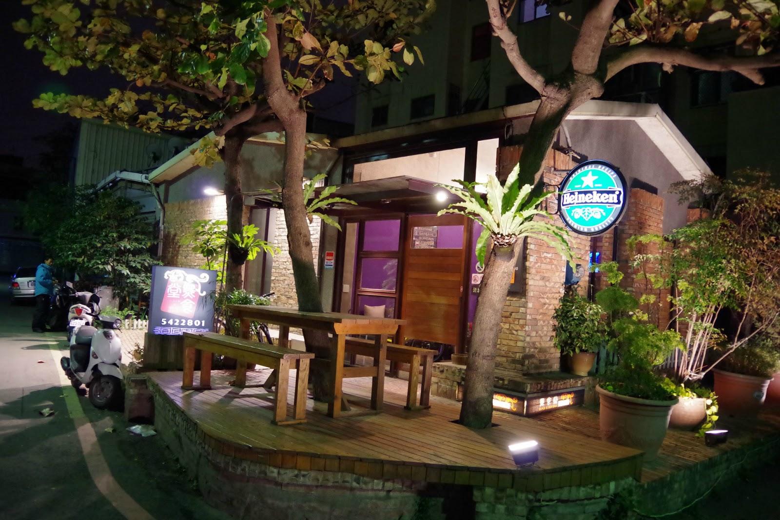【新竹】黑食堂。居酒屋