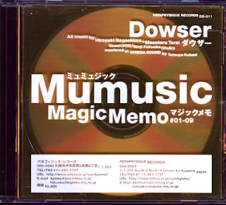DOWSER-MUMUSIC-MAGIC MEMO #01-09, CD, 2001, JAPAN