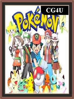 Pokemon Game Cover, Poster