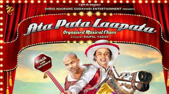 Movie Review: Ata Pata Lapata