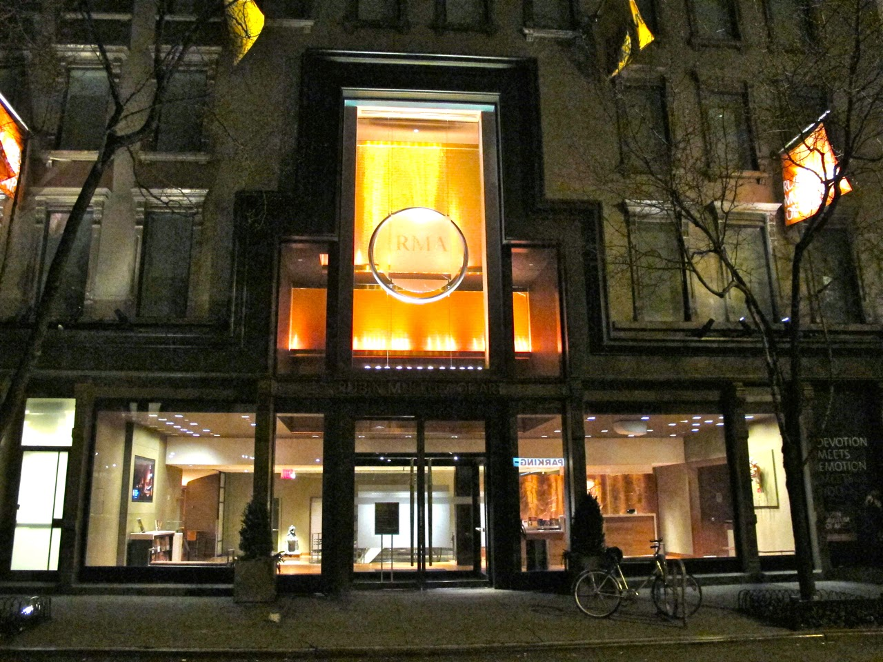Rubin Museum of Art em Nova York