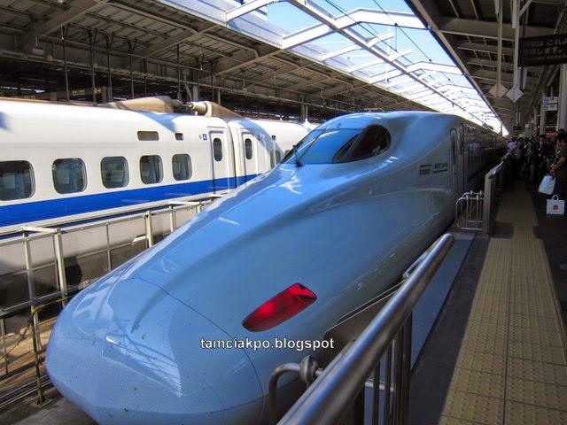Japan Shinkansen are very fast bullet trains