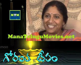 Manjula Naidu interview in Gorantha Deepam