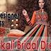 Anarkali Designer Bridal Dress Collection 2013 | Beautiful Anarkali Frocks