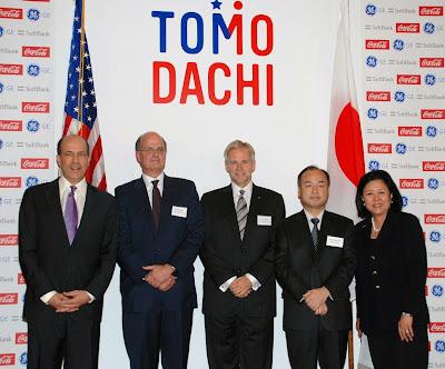 TOMODACHI Initiative