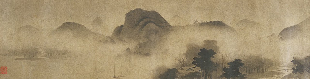Chinese Painting Appraisal Sample