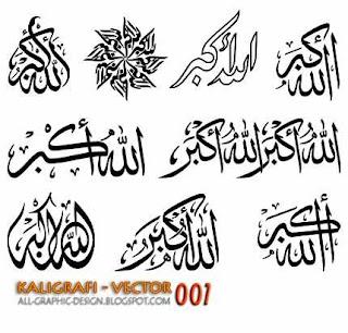 kaligrafi vector download