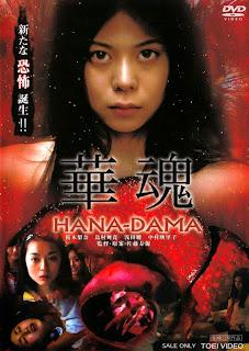 [PINKU] Hana-Dama 2014