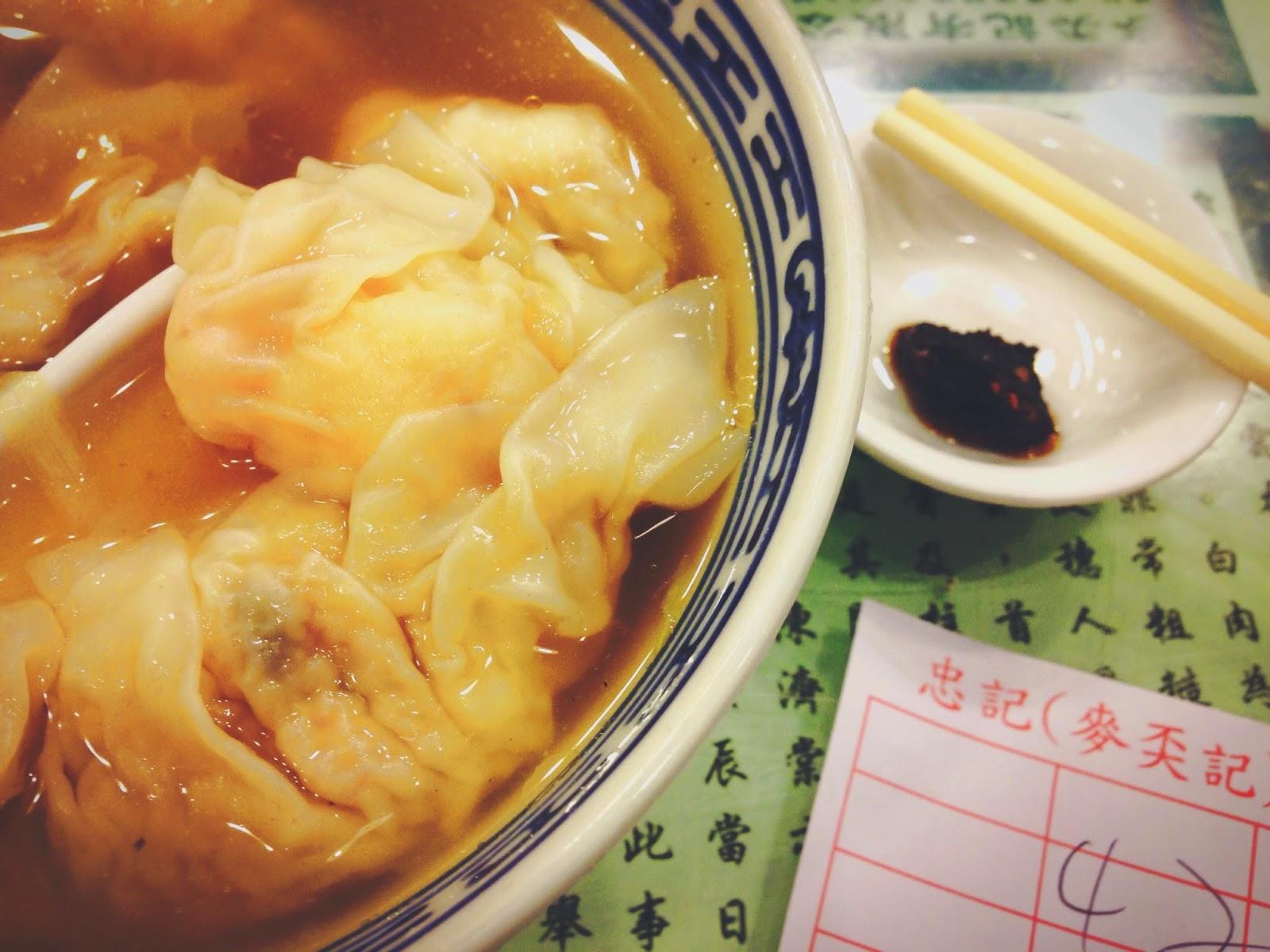 Mak An Kee Chung Kee Noodles Wanton