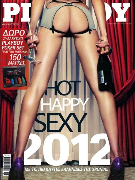 Stars of the Year 2011 - Playboy Greece