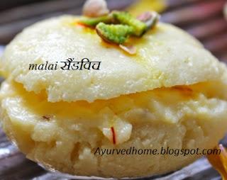 मलाई सैंडविच बनाने की विधि, मलाई सैंडविच कैसे बनाये, malai sandwich recipe in hindi,