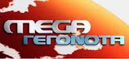MEGA TV/LIVE
