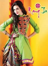 Rang Ja Latest Mid Summer Collection 2013