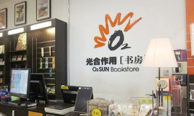 Popular Bookstore Logo