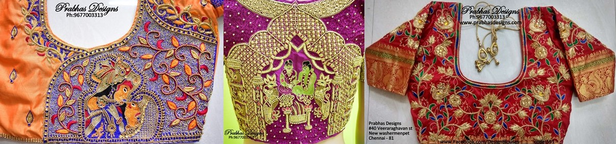 Aari Embroidery classes by Prabhas Designs