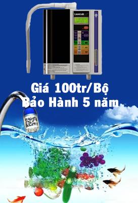 giá máy lọc nước kangen