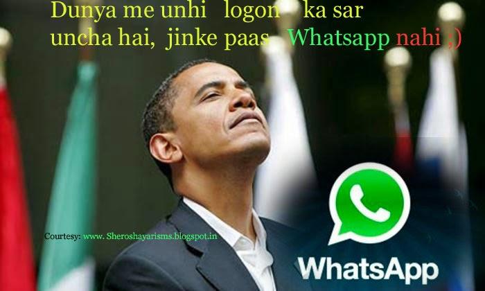 best whatsapp status shayari message