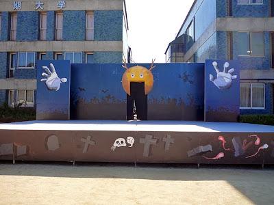 奈良芸術短期大学の学園祭「紫苑祭」墓場