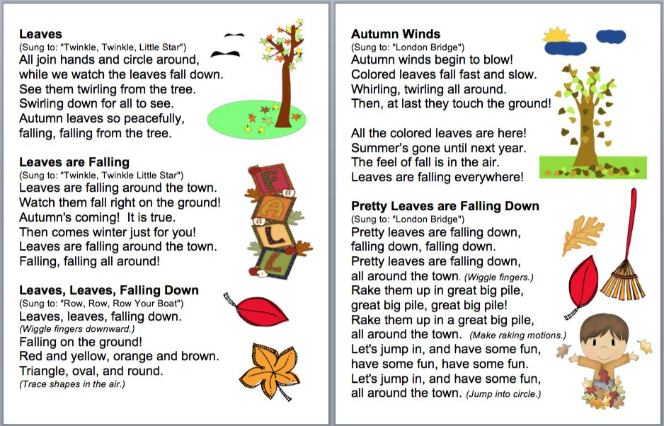 Learning Activities For Kids: Happy Fall!