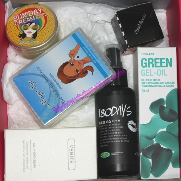 Memebox All-In-One Superbox review; five-prize giveaway