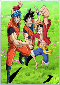 Toriko x Dragon Ball x One Piece Episódio 01 HDTV Legendado