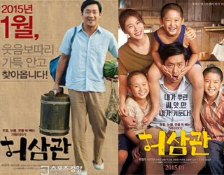 KOREA MOVIE Chronicle of a Blood Merchant