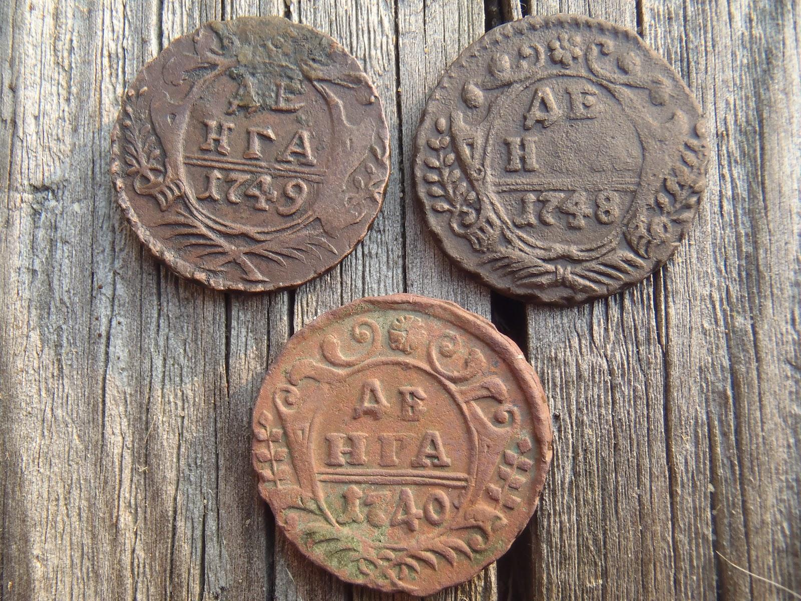 Денга 1753 года стоимость одной монеты 10 тийин 1994 разновидности