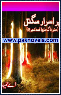 Purasrar Signal  Urdu Novel by A Hameed