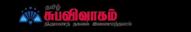 Tamil Subavivaham.com