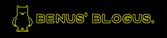 Benus' blogus