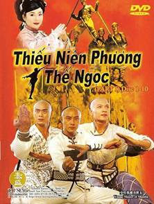 Thiếu Niên Phương Thế Ngọc - Young Master Of Shaolin 1999
