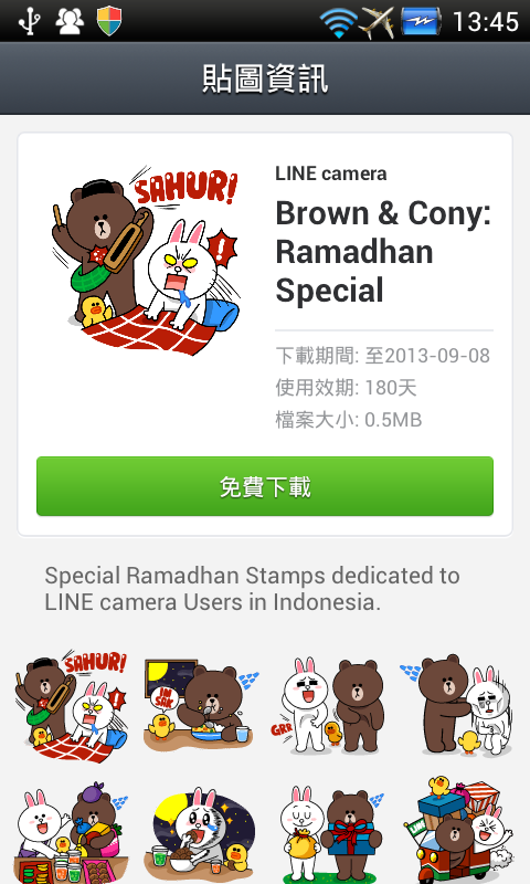 Line sticker gallery 貼圖‧素材分類
